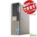 ゲーミングPC GT1030 デスクトップパソコン 中古 Office付き SSD Windows10 DELL Optiplex Core i5 8GBメモリ 中古パソコン 中古デスク..