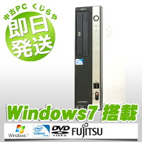 ��ťѥ������Core2Duo2.93Ghz��ܤ�������Ƿ�¡����ٻ���FMV-D52902GB����Core2Duo2.93GHzDVD�ޥ���ꥫ�Х���¢Windows7Pro��ťǥ����ȥåס���šۡ�����̵����