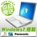 Panasonic ノートパソコン 中古パソコン Let'snote CF-T9 Core2Duo 4GBメモリ 12.1インチ Windows7 MicrosoftOffice2013 【中古】 【送..