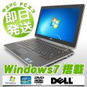 中古ノートパソコン DELL 中古パソコン SSD Latitude E6320 Core i5 訳あり 4GBメモリ 13.3インチ DVDマルチ Windows7 WPS Office 付き..