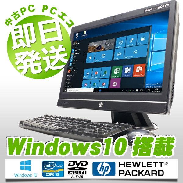 中古デスクトップパソコン hp 中古パソコン 一体型 フルHD Compaq ProOne 600 G1 All-in-One Core i3 4GBメモリ 21.5インチ DVDマルチ Windows10 MicrosoftOffice2013 【中古】 【送料無料】