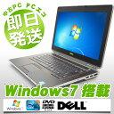 中古ノートパソコン DELL 中古パソコン Latitude E6420 Core i7 訳あり 4GBメモリ 14インチ DVDマルチ Windows7 MicrosoftOffice2010 H..