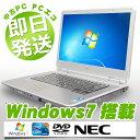中古ノートパソコン NEC 中古パソコン VersaPro VK25M/D-C Core i5 訳あり 4GBメモリ 15.6インチ Windows7 MicrosoftOffice2003 【中古】 【送料無料】