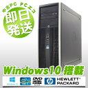 HP デスクトップパソコン 中古パソコン 3DゲームOK Compaq Elite 8300 CMT Core i7 16GBメモリ DVDマルチドライブ Windows10 MicrosoftOffice2007 【中古】 【送料無料】