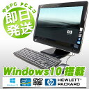 中古デスクトップパソコン hp 中古パソコン Omni 220-1120jp Core i7 8GBメモリ 21.5インチ DVDマルチ Windows10 MicrosoftOffice2010 【中古】 【送料無料】