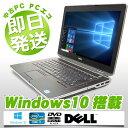 中古ノートパソコン DELL 中古パソコン 8GBメモリ Latitude E6420 Core i7 8GBメモリ 14インチ DVDマルチ Windows10 WPS Office 付き ..