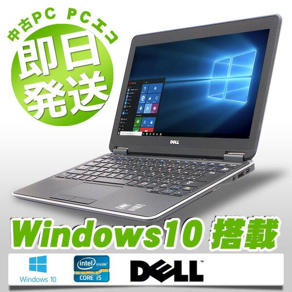 ノートパソコン 中古 DELL 中古パソコン SSD 第4世代i5 Latitude E7240 Core i5 訳あり 4GBメモリ 12.5インチ Windows10 Office 付き 【中古】 【送料無料】