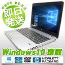 中古ノートパソコン HP 中古パソコン テンキー付き ProBook 450 G1 Core i3 訳あり 4GBメモリ 15.6インチ DVDマルチ Windows10 Office 付き 【中古】 【送料無料】