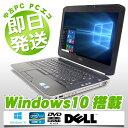 中古ノートパソコン DELL 中古パソコン Latitude E5420 Core i5 訳あり 4GBメモリ 14インチ DVDマルチ Windows10 MicrosoftOffice2010 ..