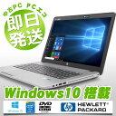 中古ノートパソコン HP 中古パソコン キレイ 強力性能 グラフィック EliteBook 470 G1 Core i7 8GBメモリ 17.3インチ DVDマルチ Window..