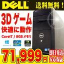 ゲーミングPC 中古デスクトップパソコン DELL 中古パソコン SSD 3Dゲームも快適 Vostro 470 Core i7 8GBメモリ DVDマルチ Windows10 GT620 Office 付き 【中古】 【送料無料】