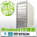 中古デスクトップパソコン EPSON 中古パソコン デュアルモニタ 2画面 Endeavor Pro7500 Core i7 8GBメモリ Windows10 Radeon HD6450 Mi..