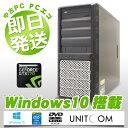 ゲーミングPC 4画面可能 Corei7 16GBメモリ GTX770 中古パソコン デスクトップパソコン UNITCOM パソコン工房 ID7i-MD700-i7-TXB DVDマルチ Windows10 WPS Office 付き 【中古】 【送料無料】