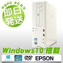 中古デスクトップパソコン EPSON 中古パソコン Endeavor AT991 Core i5 4GBメモリ Windows10 WPS Office 付き 【中古】 【送料無料】