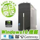 中古デスクトップパソコン Gateway 中古パソコン ゲーミングPC DX4840N54f/GL Core i5 4GBメモリ DVDマルチ Windows10 GT120 WPS Offic..