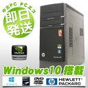 ゲーミングPC GTX650Ti SSD 中古パソコン デスクトップパソコン UNITCOM パソコン工房 ID7i-MN7020-I3-HLRB-2 Corei5 8GBメモリ DVDマルチ Windows10 WPS Office 付き 【中古】 【送料無料】