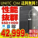 デスクトップパソコン 中古 UNITCOM 中古パソコン SSD 8GB パソコン工房 ID7i-MN7020-I3-HLRB-2 Core i5 8GBメモリ DVDマルチ Windows10 WPS Office 付き 【中古】 【送料無料】