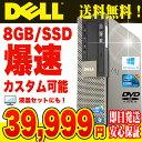 中古デスクトップパソコン DELL 中古パソコン 新品SSD240GB カスタム可 くじらや特選 OptiPlex シリーズ Core i5 8GBメモリ Windows10 WPS Office 付き 【中古】 【送料無料】