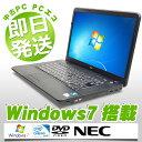 中古ノートパソコン NEC 中古パソコン VersaPro PC-VK23EA-C Celeron 訳あり 2GBメモリ 15.6インチ Windows7 WPS Office 付き 【中古】..