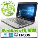 中古ノートパソコン EPSON 中古パソコン テンキー付き Endeavor NJ3500 Core i3 訳あり 2GBメモリ 15.6インチ DVDマルチ Windows10 WPS..