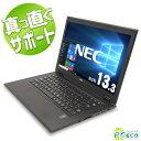 ノートパソコン 中古 Office付き 第5世代i5 SSD ウルトラブック 2K Windows10 NEC VersaPro VK22T/G-N Core i5 4GBメモリ 13.3型 中古パソコン 中古ノートパソコン