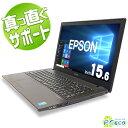 ゲーミングPC GT740M 中古ノートパソコン EPSON 中古パソコン Endeavor NJ5900E Core i3 4GBメモリ 15.6インチ Windows10 Office 付き ..