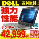 【8台限定で良品!】 SSD×8GB×i5 中古ノートパソコン DELL 中古パソコン テンキー L...