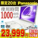 中古ノートパソコン Panasonic 中古パソコン 20台限定 使用1000時間以下 Let 039 snote CF-S10 Core i5 4GBメモリ 12.1インチ Windows10 Office 付き 【中古】 【送料無料】