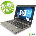 中古ノートパソコン HP 中古パソコン テンキー US配列 キーボード キレイ ProBook 6560b Core i5 4GBメモリ 15.6インチ Windows10 Office 付き 【中古】 【送料無料】