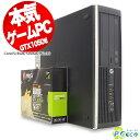 【今だけ第4世代Corei5】 ゲーミングPC GTX1050ti 中古デスクトップパソコン HP 中古パソコン COMPAQ Core i5 8GBメモリ DVDマルチ Win..