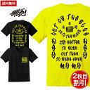 送料無料 大きいサイズ メンズ Tシャツ 半袖 Tシャツ X...
