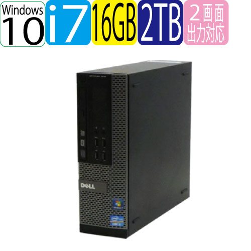 DELL 7010SF Core i7 3770(3.4GHz) 大容量メモリ16GB 大容量HDD新品2TB DVDマルチ Windows10 Home 64bit MAR 0065AR USB3.0対応 中古 中古パソコン デスクトップ