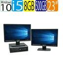 HP 6300SF Core i5 3470 3.2GHz メモリ8GB HDD500GB DVDマルチ Windows10 Home 64Bit デュアルモニタ23型ワイド液晶 ディスプレイ(フルHD対応) 2画面 USB3.0対応 中古 中古パソコン デスクトップ 0544DR