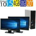 富士通 FMV-D583 Core i5 4570) メモリ4GB HDD500GB DVD±R RW WPS Office付き Windows10 Pro 64bit 2画面 デュアルモニタ 20型ワイド液..