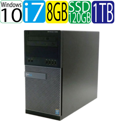 DELL Optiplex 9020MT Core i7 4770(3.4GHz) メモリ8GB DVDマルチ 高速SSD120GB + HDD1TB WPS Office付き Windows10 Pro 64bit(MAR) 中古 中古パソコン デスクトップ 0759aR