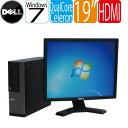 DELL Optiplex 3010SF Celeron Dual Core G530(2.4GHz) メモリ2GB HDD250GB DVD-ROM HDMI Windows7 Pro 32bit 19型スクエア液晶 ディスプレイ 中古 中古パソコン デスクトップ 1559s7-8R