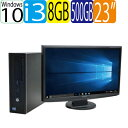 HP 600 G1 SF フルHD対応 23型ワイド液晶 ディスプレイ Core i3 4130 3.4GHz メモリ8GB HDD500GB DVDマルチ Windows10 Pro 64bit WPS O..