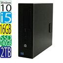 HP 600 G1 SF Core i5 4570(3.2GHz) 大容量メモリ16GB 高速新品SSD256GB + HDD新品2TB DVDマルチ Windows10 Pro 64bit WPS Office付き USB3.0対応 中古 中古パソコン デスクトップ 1621a15-mar-R
