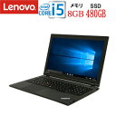 Lenovo ThinkPad L540 15.6型液晶 デ...