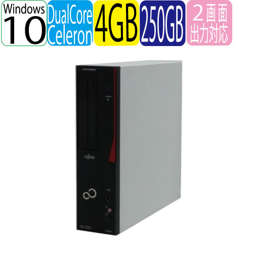 中古パソコン デスクトップ デスクトップパソコン 富士通 ESPRIMO D552 Celeron Dual Core G1820(2.7Ghz) メモリ8GB HDD250GB WPS Office付き Windows10 Home 64Bit 1638a5-mar-R 中古