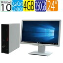 中古パソコン デスクトップ デスクトップパソコン 富士通 ESPRIMO D552 Celeron Dual core G1820(2.7Ghz) メモリ4GB HDD250GB WPS Offi..