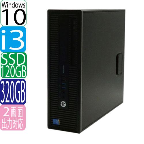 HP 600 G1 SF Core i3 4130 3.4GHz メモリ4GB 高速新品SSD120GB + HDD320GB DVDマルチ Windows10 Pro 64bit WPS Office付き USB3.0対応 中古 中古パソコン デスクトップ 1643a4-mar-R