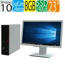 中古パソコン デスクトップ デスクトップパソコン 富士通 ESPRIMO D552 Celeron Dual core G1820(2.7Ghz) メモリ8GB 高速新品SSD240GB ..