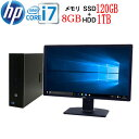 HP 600 G1 SF Core i7 4790 メモリ8GB 高速SSD120GB + HDD1TB DVDマルチ Windows10 Pro 64bit WPS Office付き USB3.0対応 フルHD 24型ワイド液晶 ディスプレイ 中古中古パソコン デスクトップ 1658s16-mar-R