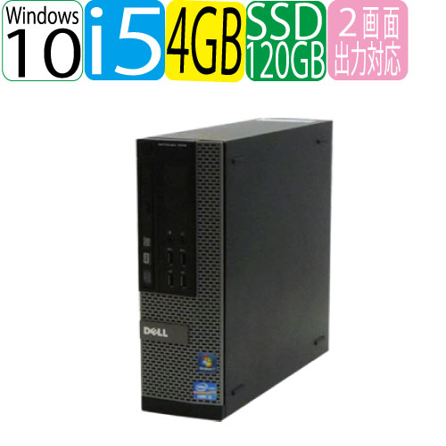 12/8(土)10時から エントリー&楽天カード決済でポイント最大9倍 DELL 790SF Core i5 2400 3.1GHz メモリ4GB SSD新品120GB + HDD320GB DVDマルチドライブ WPS_Office付き Windows10 Home 64bit MAR R-d-433