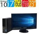 今だけエントリーで全品ポイント9倍! 大画面23型フルHD DELL 7010SF Core i7 3770 メモリ16GB DVDマルチ GeforceGT1030 HDMI Windows10 Home 64bit MAR 0127GR USB3.0対応 中古 中古パソコン デスクト