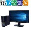 DELL 7010SF 24型フルHD液晶 ディスプレイ Core i7 3770 3.4GHz メモリ4GB 高速新品SSD120GB HDD500GB DVDマルチ Windows10 Home 64bit MAR 0133SR 中古 中古パソコン デスクトップ