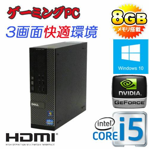 中古パソコン デスクトップ ゲーミングpc DELL 7010SF Core i5 3470(3.2GHz) 大容量メモリ8GB HDD500GB DVDマルチ GeforceGT1030(HDMI) Windows10 Home 64bit MAR 0178GR USB3.0対応 中古