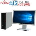 正規OS Windows10 64Bit 富士通 FMV d582 Core i5-3470(3.2Ghz) メモリ4GB 高速新品SSD256GB DVDマルチ WPS Office付き フルHD対応 23..