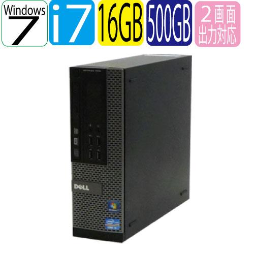 DELL 7010SF モニタレス Core i7 3770 3.4GHz メモリー16GB DVDマルチ HDD500GB 64Bit Windows7Pro R-d-287 USB3.0対応 中古 中古パソコン デスクトップ